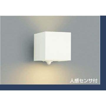 エクステリア 防雨型 照明器具 LED おしゃれ AU42361L 屋内外兼用 電球色 白熱球40W相当 人感センサ 人感センサ 上下面照射 ポーチ 玄関