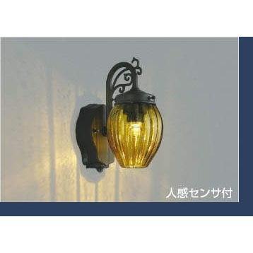 エクステリア 防雨型 照明器具 LED おしゃれ AU42399L 屋内外兼用 電球色 電球色 白熱球60W相当 人感センサ 照度センサ アンティーク ポーチ