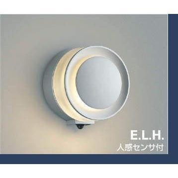 エクステリア 防雨型 照明器具 LED おしゃれ AU43723L 屋内外兼用 屋内外兼用 屋内外兼用 電球色 白熱球60W相当 人感センサ 照度センサ まぶしさカット ポーチ 819