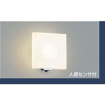 エクステリア 防雨型 照明器具 LED おしゃれ AU45207L 屋内外兼用 屋内外兼用 電球色 白熱球60W相当 人感センサ 照度センサ ポーチ 玄関