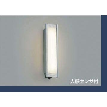 エクステリア 防雨型 照明器具 LED おしゃれ AU45229L AU45229L 屋内外兼用 電球色 白熱球40W相当 人感センサ 照度センサ 薄型 小スペース ポーチ