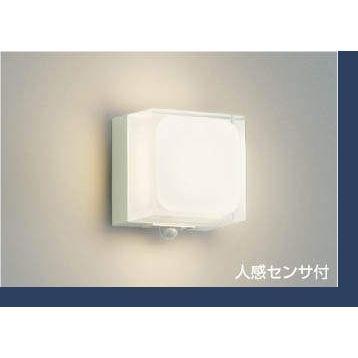 エクステリア 防雨型 照明器具 LED おしゃれ AU45865L AU45865L 屋内外兼用 電球色 白熱球60W相当 人感センサ 照度センサ ポーチ 玄関