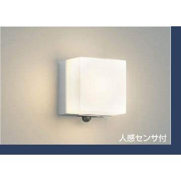 エクステリア 防雨型 照明器具 LED おしゃれ AU45875L 屋内外兼用 電球色 白熱球60W相当 白熱球60W相当 人感センサ 照度センサ ポーチ 玄関