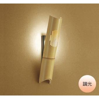 ブラケットライト 壁掛け 照明器具 LED おしゃれ 和 和風 電球色 屋内用 屋内用 LED電球 60W相当 調光 竹