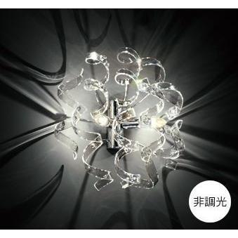 ブラケットライト 壁掛け 照明器具 LED おしゃれ オブジェ お好きな形状にできる 電球色 屋内用 LED電球 40W相当 非調光 強化ガラス