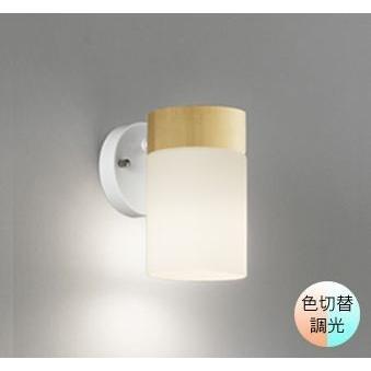ブラケットライト 壁掛け灯 照明器具 LED おしゃれ 木 ナチュラル ナチュラル 電球色・昼白色 屋内用 LED電球 60W相当 調光 色切替 木材 ガラス