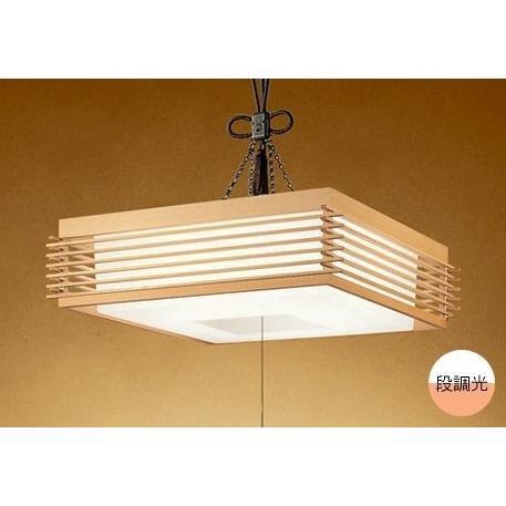 ペンダントライト照明器具 おしゃれ LED ダイニング照明 天井 吊り下げ 和 和風 電球色 LED一体型 LED一体型 〜12畳 段調光 スイッチ付き 白木