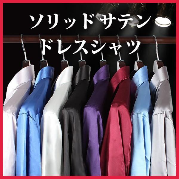 8カラーから選べる サテンシャツ メンズ 紳士用 ワイシャツ ドレスシャツ スリム Yシャツ 白 ホワイト 赤 レッド グレー ブラック 黒|smartbiz