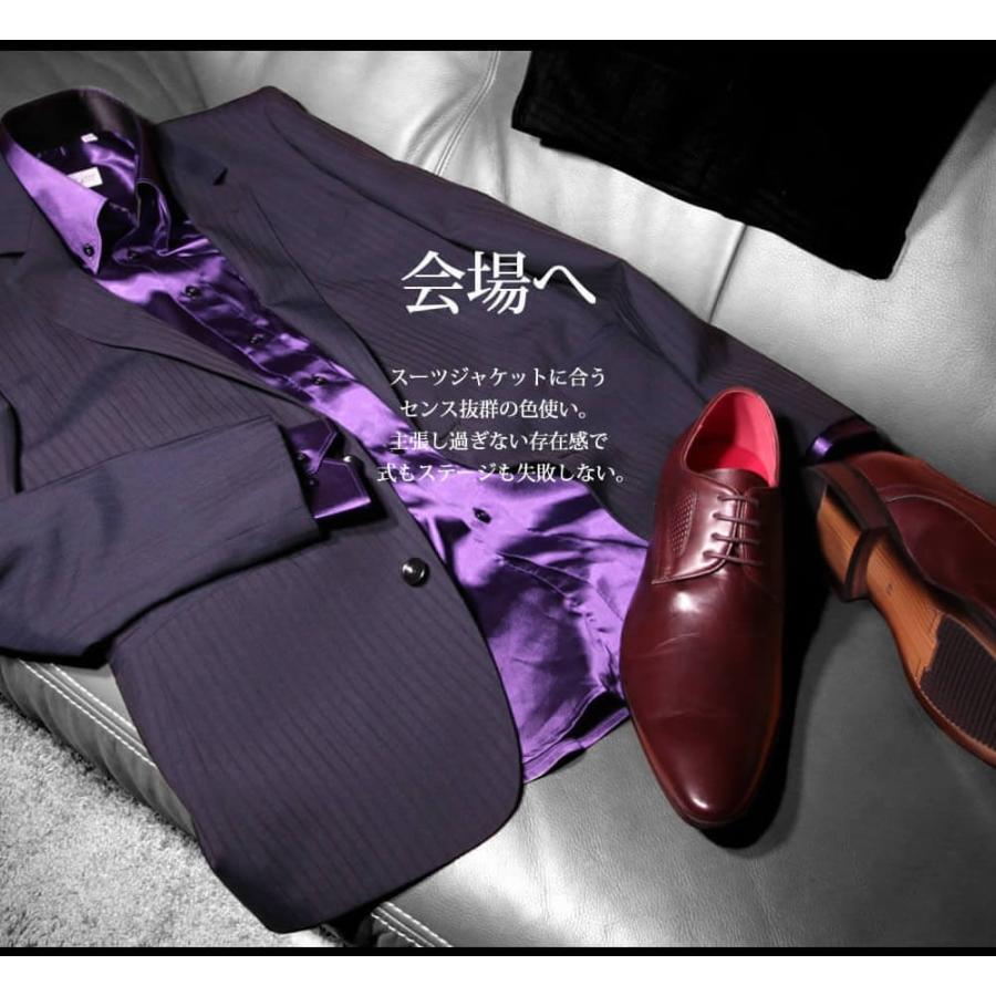 8カラーから選べる サテンシャツ メンズ 紳士用 ワイシャツ ドレスシャツ スリム Yシャツ 白 ホワイト 赤 レッド グレー ブラック 黒|smartbiz|02