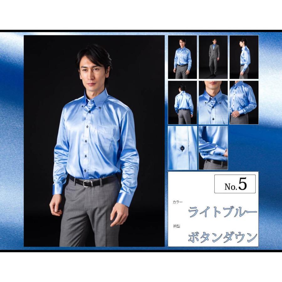 8カラーから選べる サテンシャツ メンズ 紳士用 ワイシャツ ドレスシャツ スリム Yシャツ 白 ホワイト 赤 レッド グレー ブラック 黒|smartbiz|11