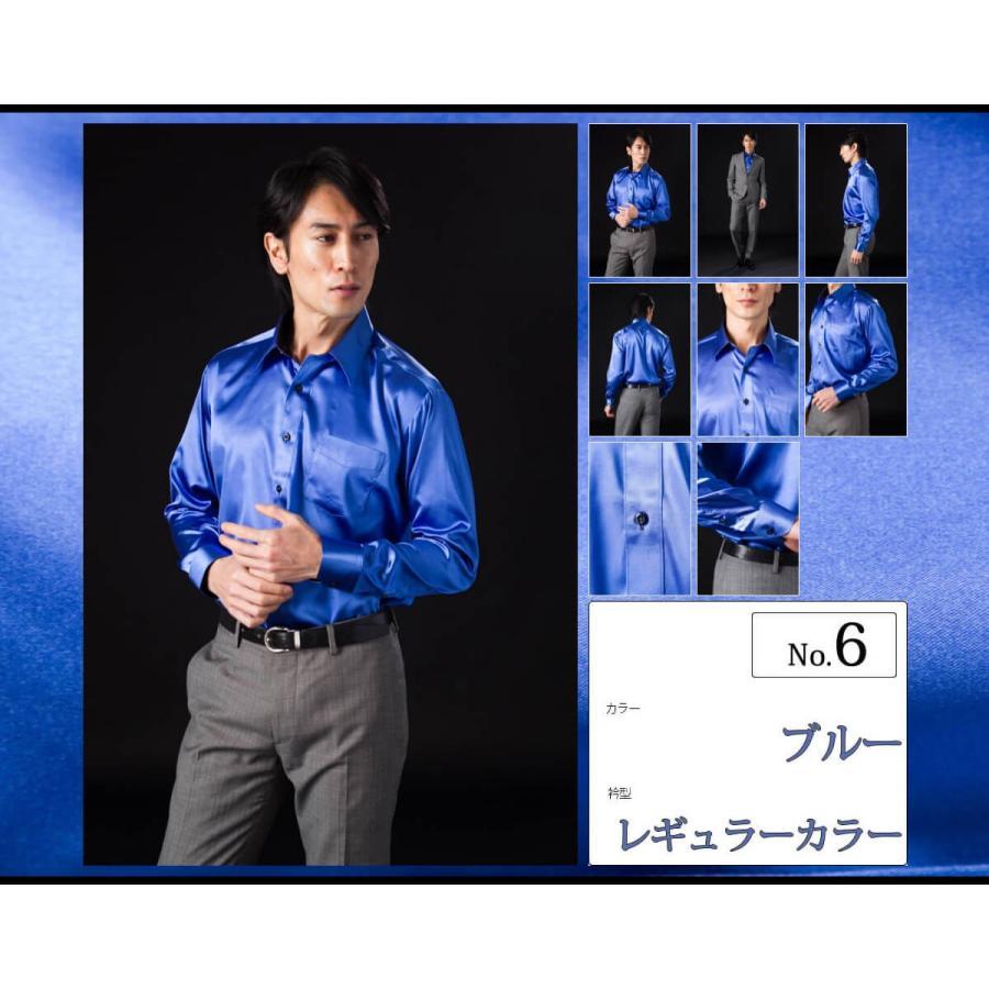 8カラーから選べる サテンシャツ メンズ 紳士用 ワイシャツ ドレスシャツ スリム Yシャツ 白 ホワイト 赤 レッド グレー ブラック 黒|smartbiz|12