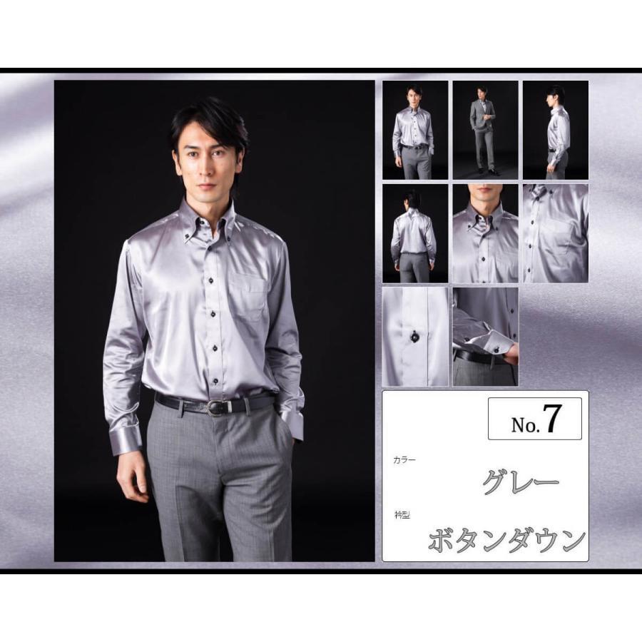 8カラーから選べる サテンシャツ メンズ 紳士用 ワイシャツ ドレスシャツ スリム Yシャツ 白 ホワイト 赤 レッド グレー ブラック 黒|smartbiz|13