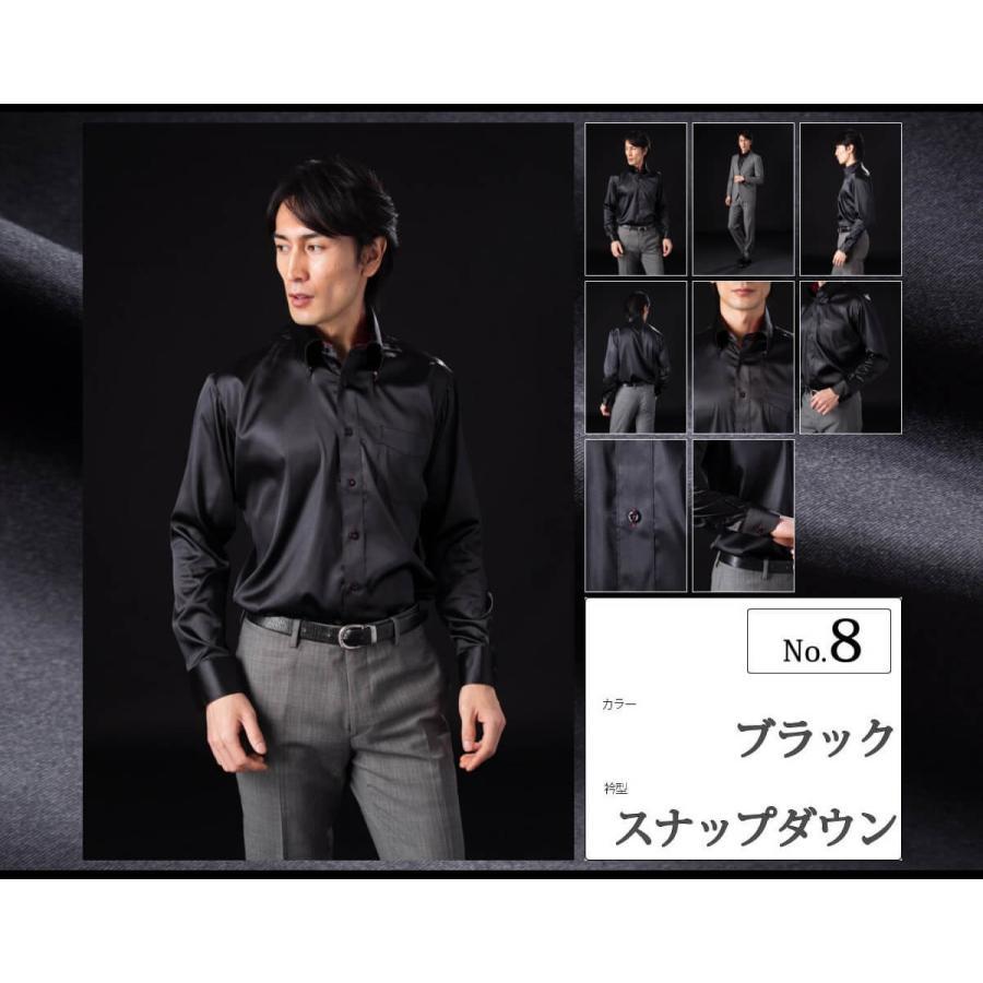 8カラーから選べる サテンシャツ メンズ 紳士用 ワイシャツ ドレスシャツ スリム Yシャツ 白 ホワイト 赤 レッド グレー ブラック 黒|smartbiz|14