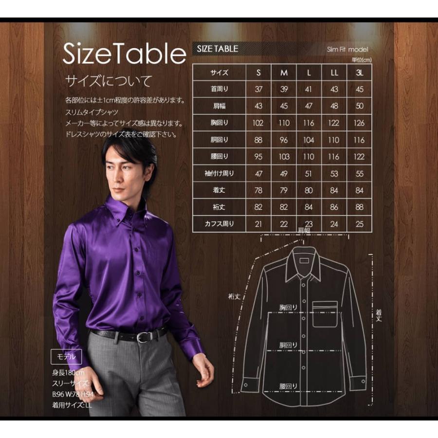 8カラーから選べる サテンシャツ メンズ 紳士用 ワイシャツ ドレスシャツ スリム Yシャツ 白 ホワイト 赤 レッド グレー ブラック 黒|smartbiz|15