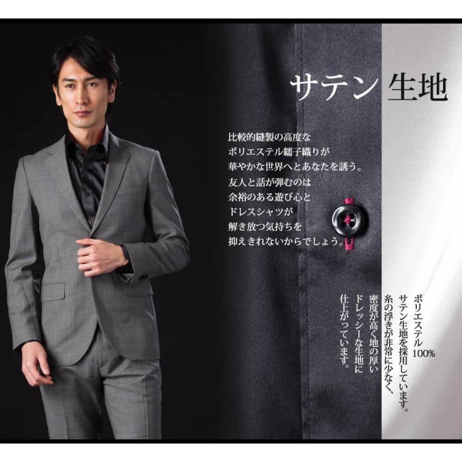 8カラーから選べる サテンシャツ メンズ 紳士用 ワイシャツ ドレスシャツ スリム Yシャツ 白 ホワイト 赤 レッド グレー ブラック 黒|smartbiz|03