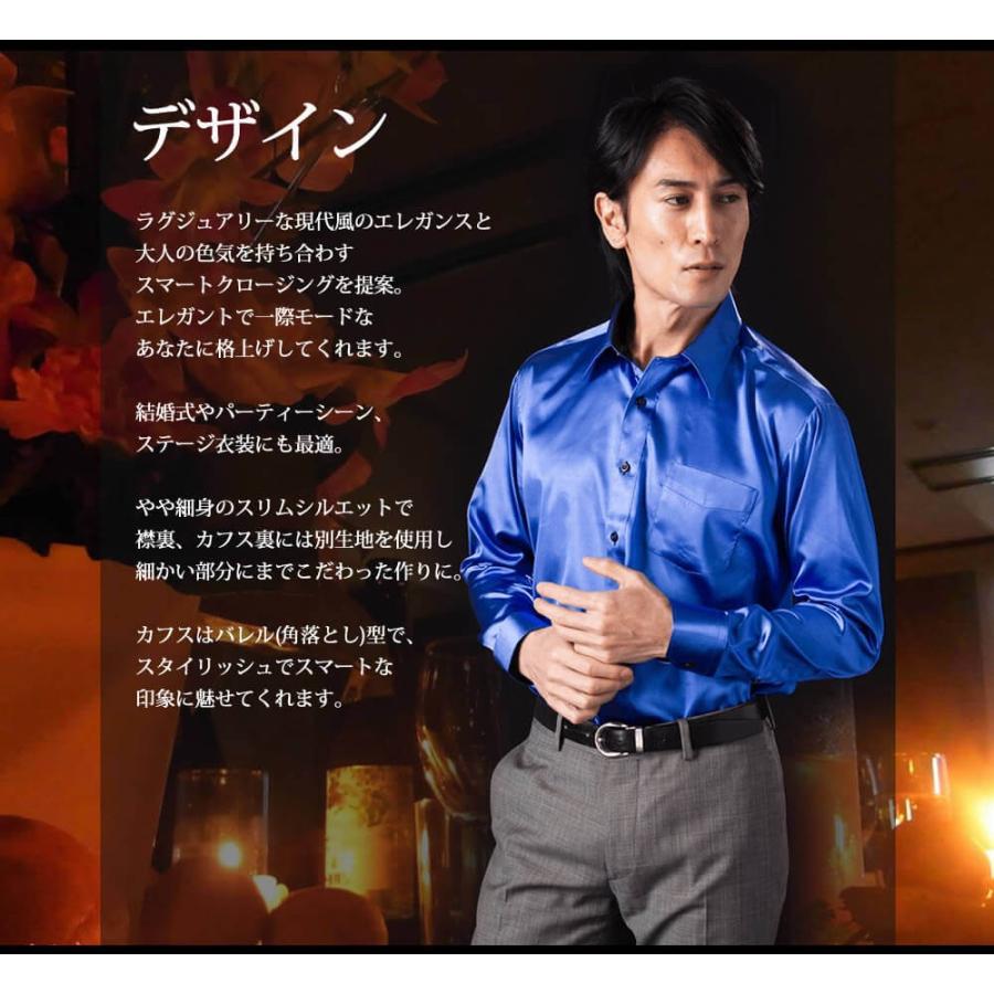 8カラーから選べる サテンシャツ メンズ 紳士用 ワイシャツ ドレスシャツ スリム Yシャツ 白 ホワイト 赤 レッド グレー ブラック 黒|smartbiz|04