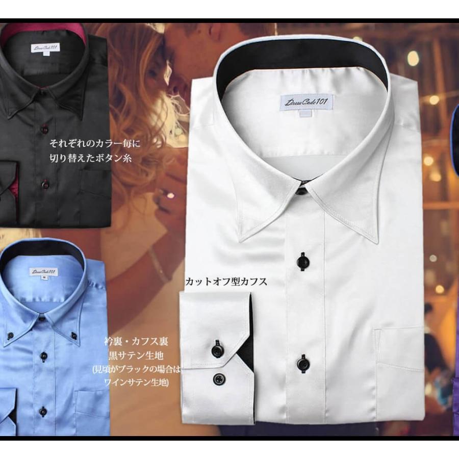 8カラーから選べる サテンシャツ メンズ 紳士用 ワイシャツ ドレスシャツ スリム Yシャツ 白 ホワイト 赤 レッド グレー ブラック 黒|smartbiz|05