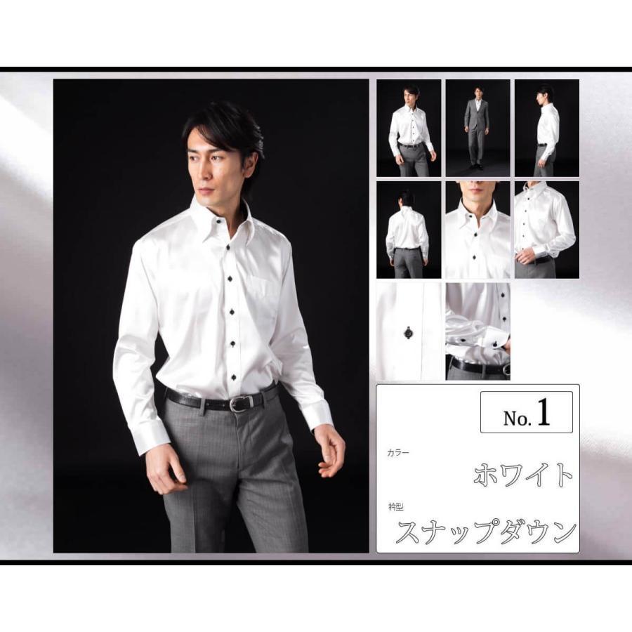 8カラーから選べる サテンシャツ メンズ 紳士用 ワイシャツ ドレスシャツ スリム Yシャツ 白 ホワイト 赤 レッド グレー ブラック 黒|smartbiz|07