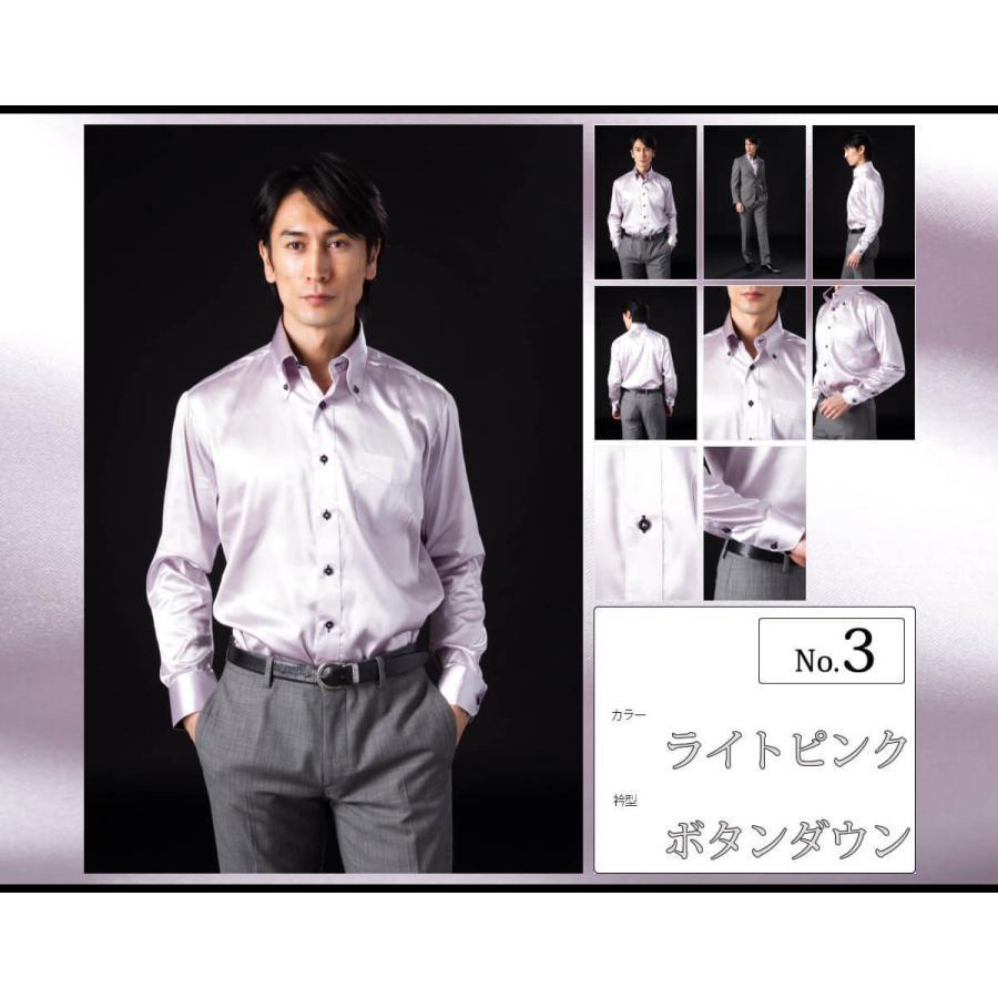 8カラーから選べる サテンシャツ メンズ 紳士用 ワイシャツ ドレスシャツ スリム Yシャツ 白 ホワイト 赤 レッド グレー ブラック 黒|smartbiz|09