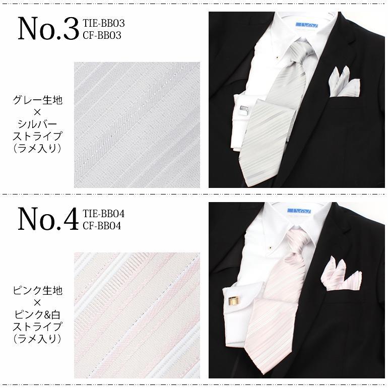 シルバー ネクタイ 結婚式 フォーマル 洗えるネクタイ チーフ セット メンズ 結婚式セット ポケットチーフ 冠婚フォーマル  白 ピンク ストライプ|smartbiz|10