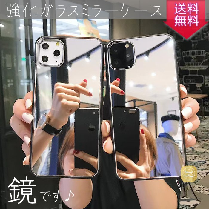 fe49b17b3b iPhone XR iPhone XS MAX iphone8 iphone8plus ミラーケース 鏡付き ...