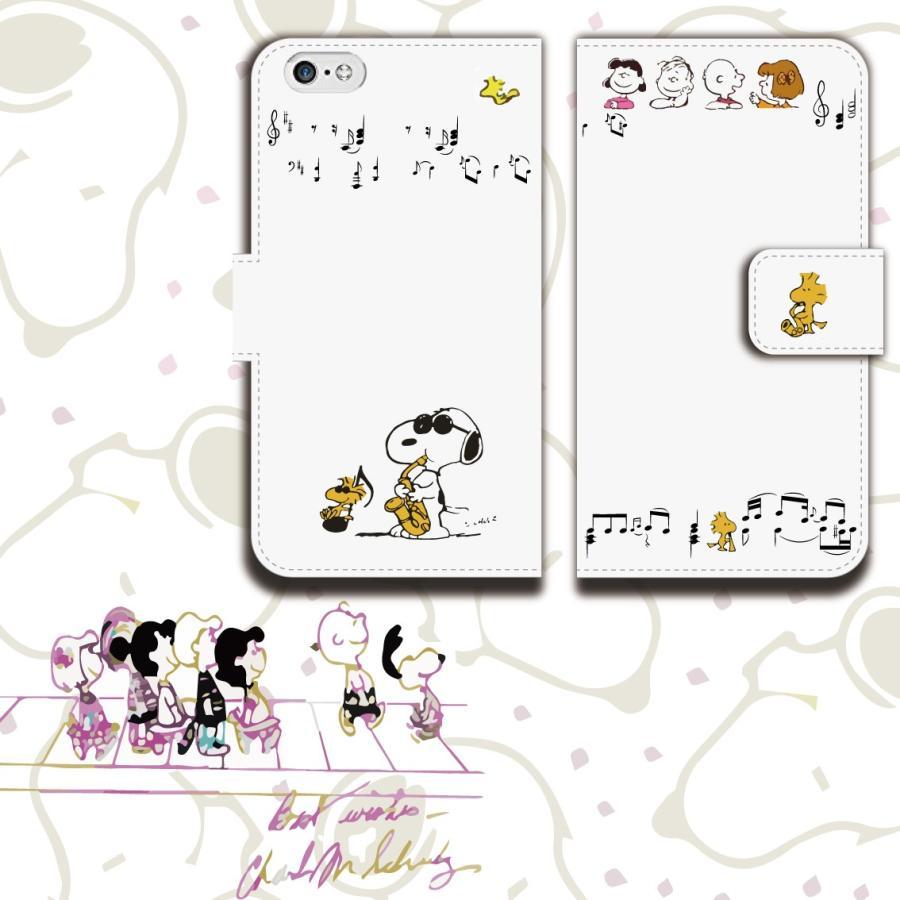 サングラスヌーピー 手帳型 スマホケース iPhone7 iPhone7Plus iPhone6 6s 6plus SE Xperia 全機種対応 smartgadget