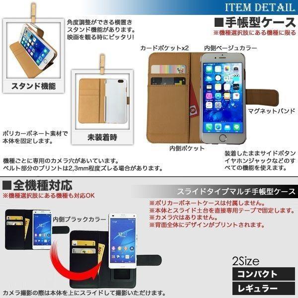 サングラスヌーピー 手帳型 スマホケース iPhone7 iPhone7Plus iPhone6 6s 6plus SE Xperia 全機種対応 smartgadget 02