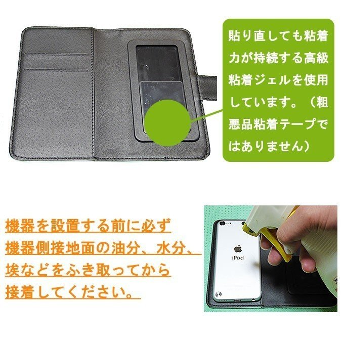 サングラスヌーピー 手帳型 スマホケース iPhone7 iPhone7Plus iPhone6 6s 6plus SE Xperia 全機種対応 smartgadget 04