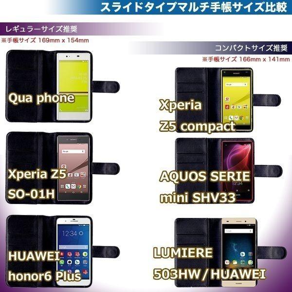 教育おりがみ 手帳型 スマホケース iPhone7 iPhone6s Plus Xperia 全機種対応 smartgadget 03