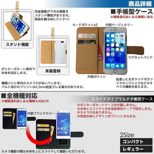 真田丸 白ベース 手帳型 スマホケース iPhone7 iPhone6s Plus Xperia 全機種対応|smartgadget|02