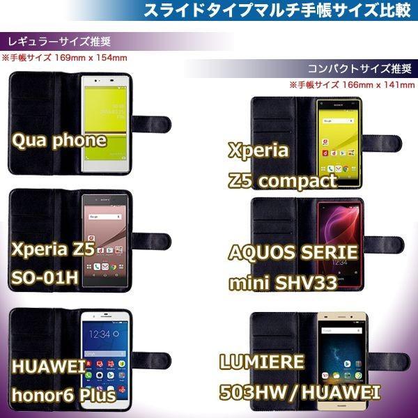 真田丸 白ベース 手帳型 スマホケース iPhone7 iPhone6s Plus Xperia 全機種対応|smartgadget|03