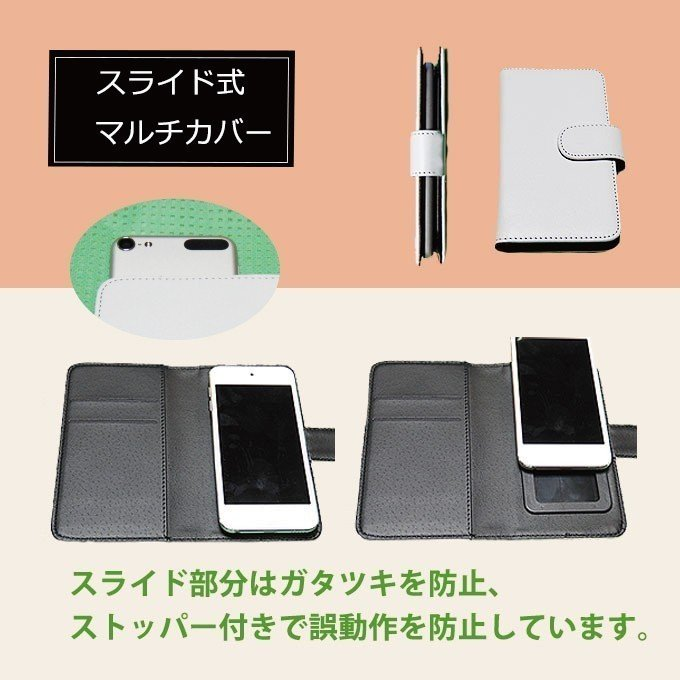 真田丸 白ベース 手帳型 スマホケース iPhone7 iPhone6s Plus Xperia 全機種対応|smartgadget|05