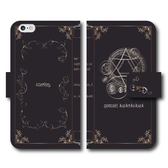 黒魔導書A  手帳型 スマホケース iPhone7 iPhone6s Plus Xperia 全機種対応 smartgadget