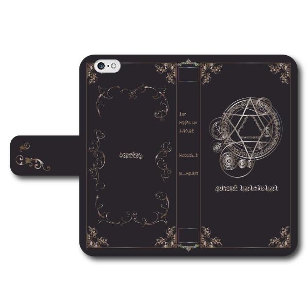 黒魔導書A  手帳型 スマホケース iPhone7 iPhone6s Plus Xperia 全機種対応 smartgadget 06