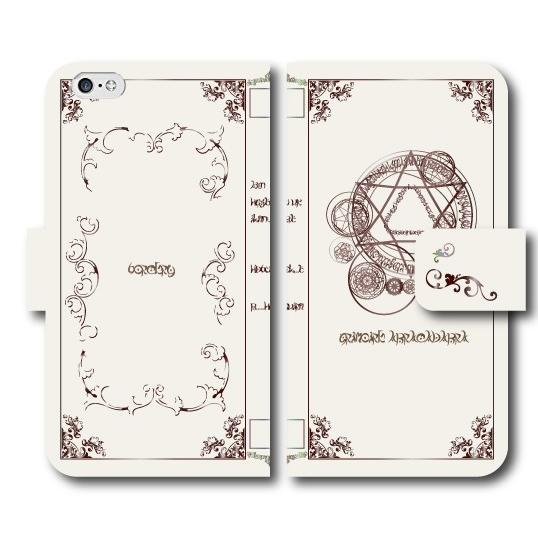 白魔導書A  手帳型 スマホケース iPhone7 iPhone6s Plus Xperia 全機種対応 smartgadget