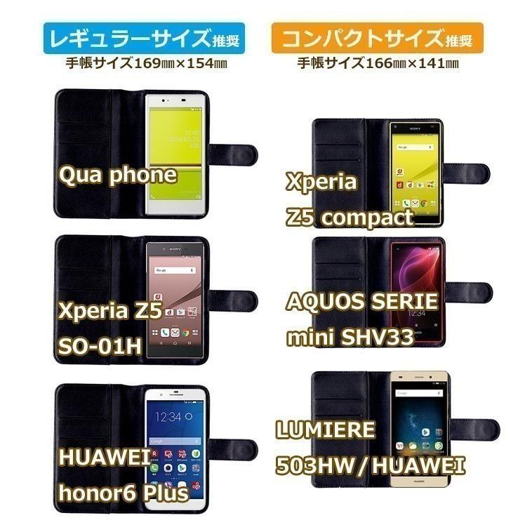 白魔導書A  手帳型 スマホケース iPhone7 iPhone6s Plus Xperia 全機種対応 smartgadget 03