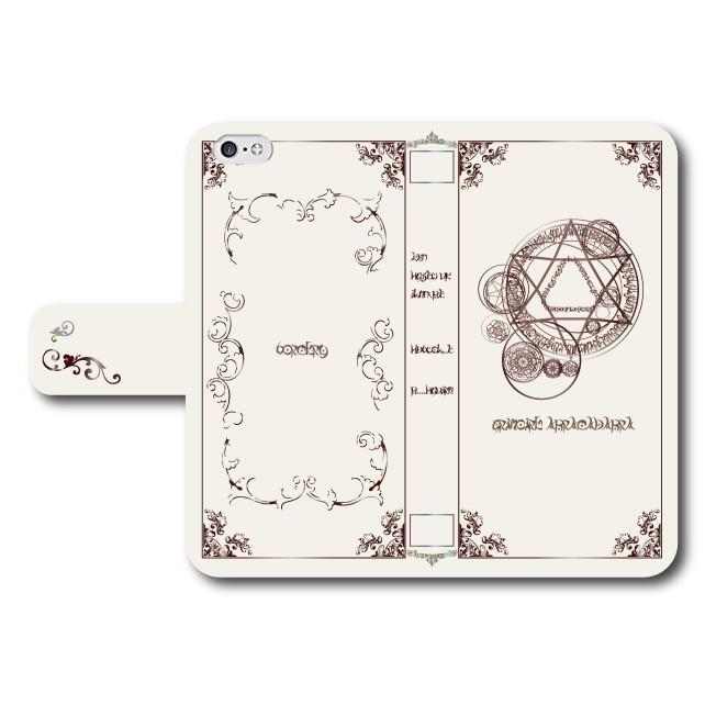 白魔導書A  手帳型 スマホケース iPhone7 iPhone6s Plus Xperia 全機種対応 smartgadget 06