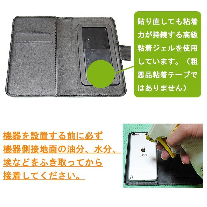 ビートルズ typeB1 スマホケース 手帳型 iPhone7 iPhone6s Plus Xperia 全機種 対応型|smartgadget|04
