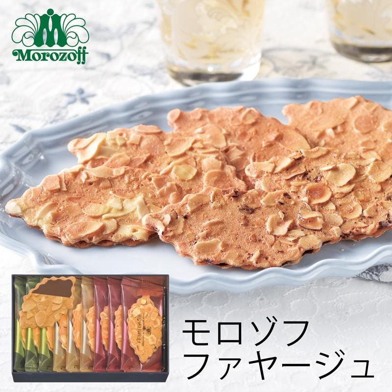 菓子 モロゾフ 焼き