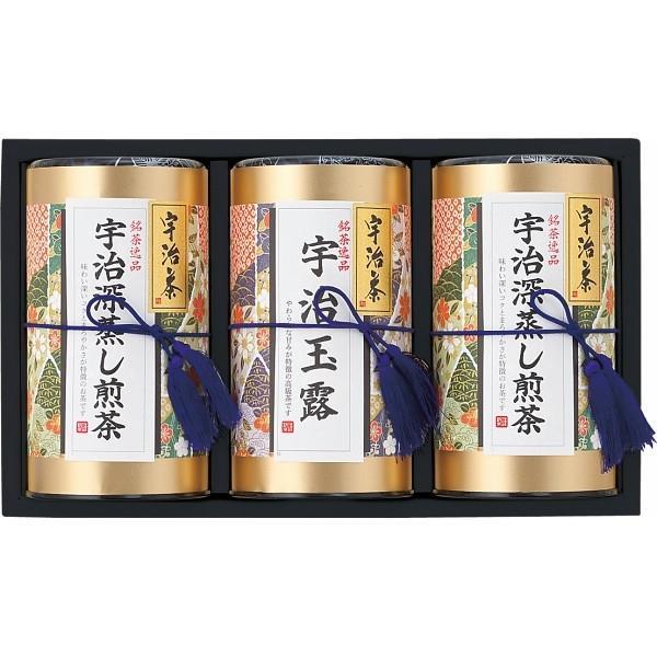 芳香園製茶 宇治銘茶詰合せ HEU-1003 (-0427-083-) | 内祝い ギフト 出産内祝い 引き出物 結婚内祝い 快気祝い お返し 志