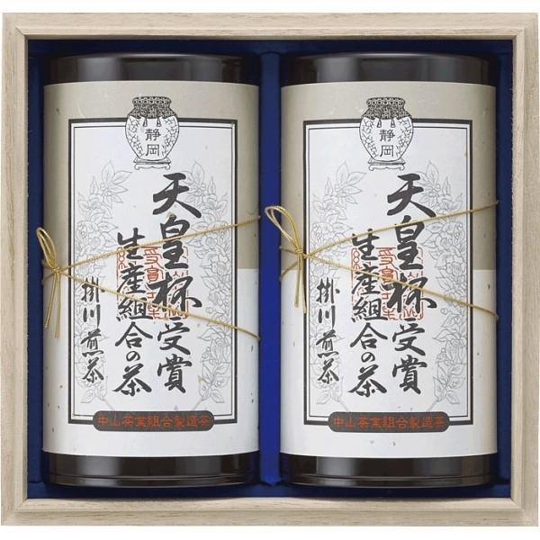 天皇杯受賞生産組合の茶 IAT-100 (-0424-041-) | 内祝い ギフト 出産内祝い 引き出物 結婚内祝い 快気祝い お返し 志