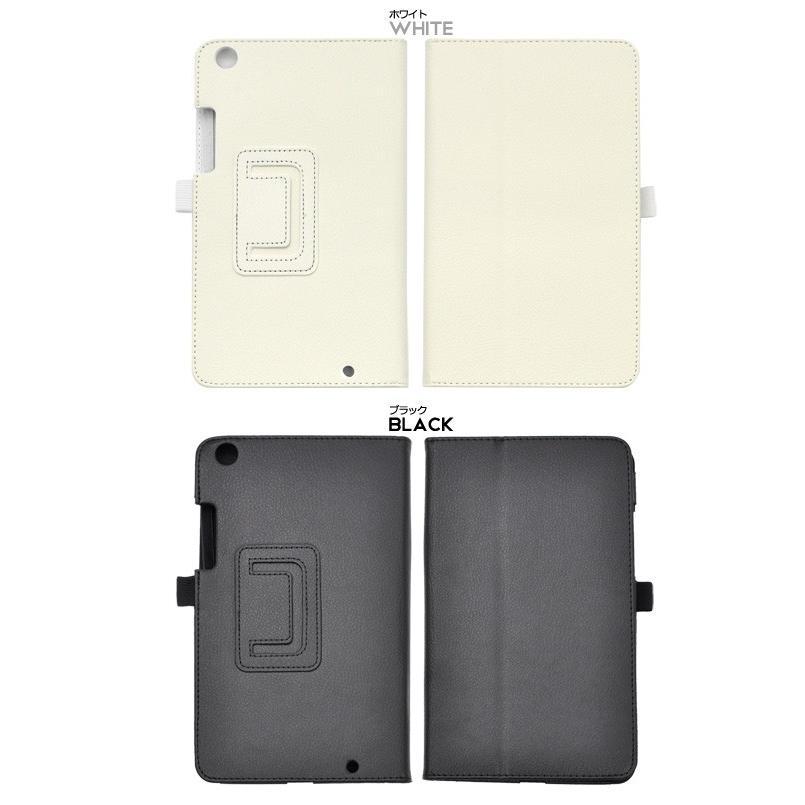 Qua tab 01 KYT31 ケース レザーケース カバー キュア タブ 京セラ タブレットケース|smartphone-goods|04