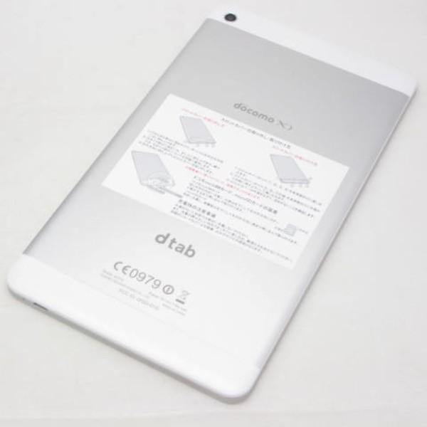 タブレット docomo 白ロム  d-01G dtab Silver