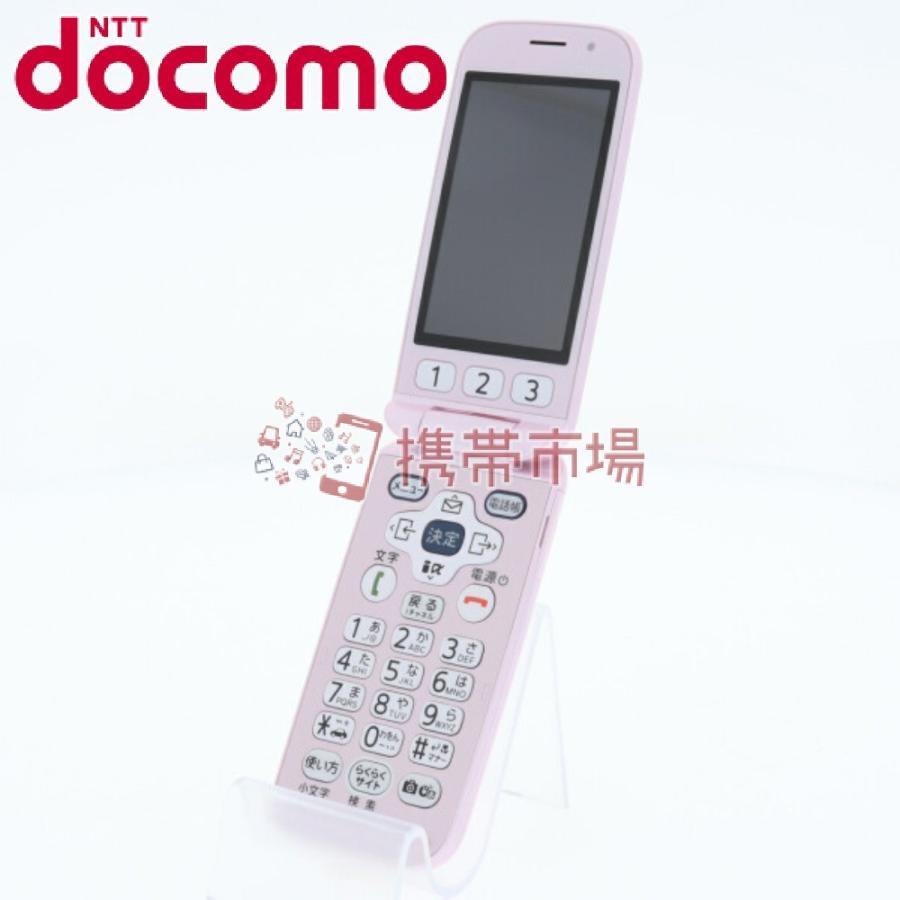 Docomo F 08c らくらくホンベーシックiii 携帯電話 ペールピンク