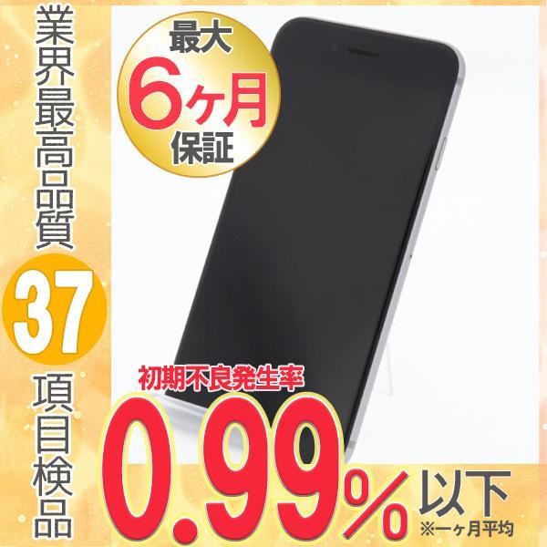 iPhone6S 64GB スペースグレイ SIMフリー 中古 本体 美品 スマホ ドコモ あすつく 保証あり ip6s64gd73308 smartphone