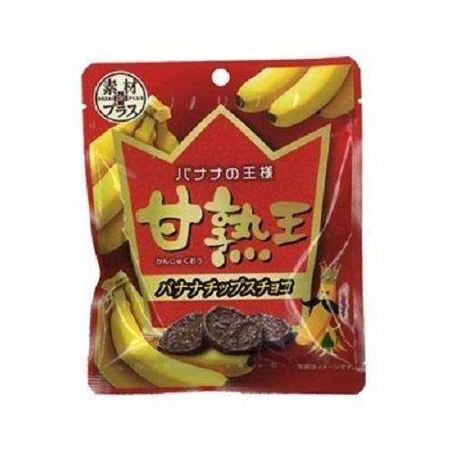 8個 三菱食品 素材deプラス 甘熟王バナナチップスチョコ35g 賞味期限2021.10.13 smartsourcing1001