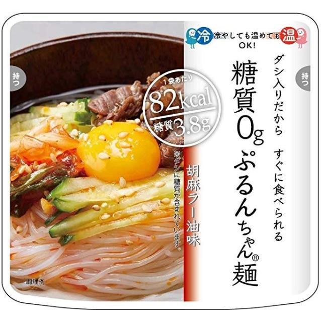 6個 オーミケンシ 糖質0gぷるんちゃん麺 胡麻ラー油味 麺200g 賞味期限2021.04.24以降【賞味期限間近】|smartsourcing1001
