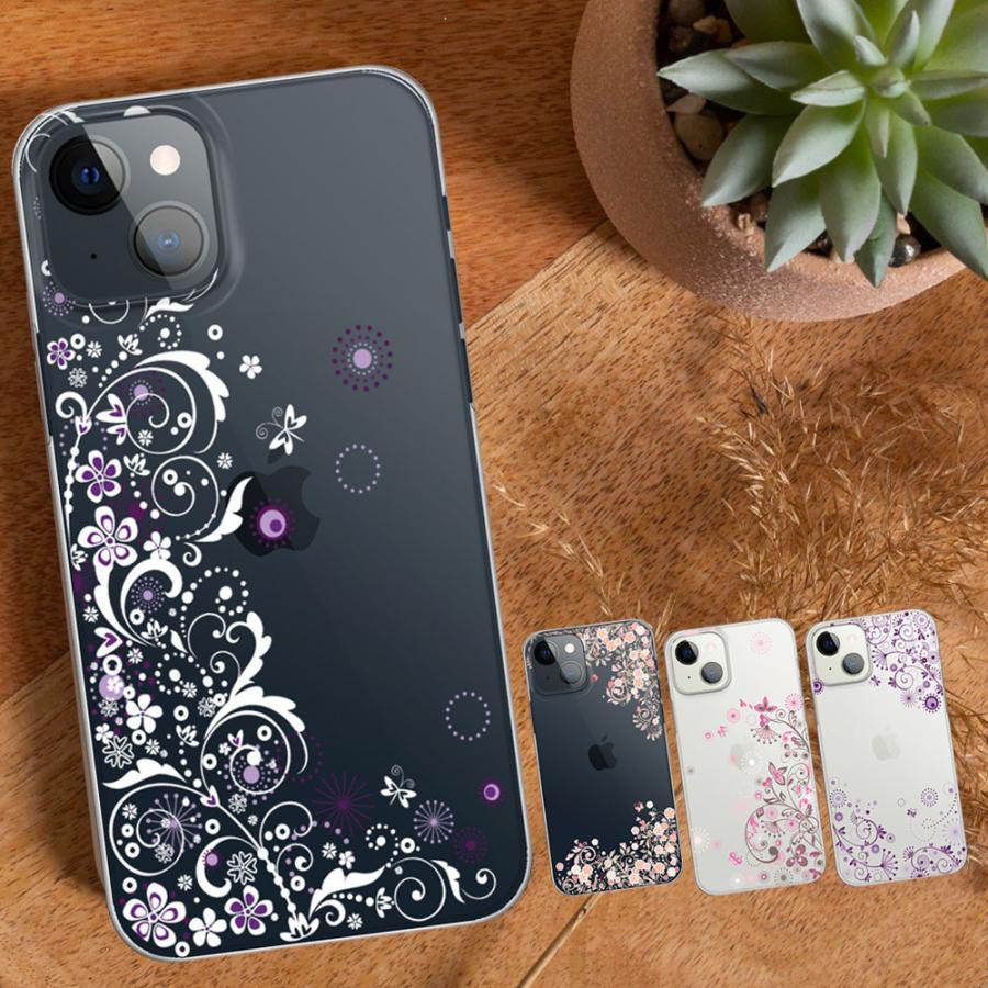 iPhone8 AQUOS sense3 ケース iPhone11 ファーウェイ p30 lite xperia8 android one Pixel3a aquos sense3 かんたんスマホ カバー 全機種対応 セール|smarttengoku|03
