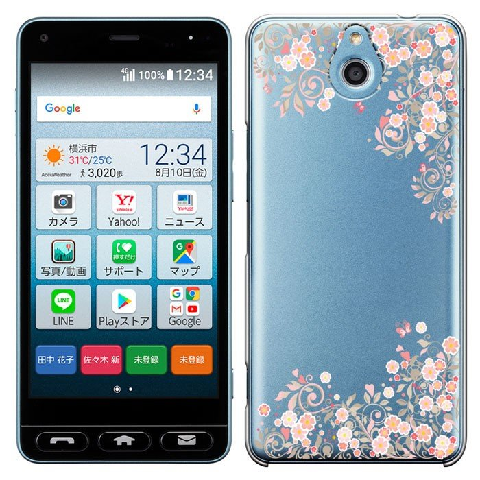 iPhone8 AQUOS sense3 ケース iPhone11 ファーウェイ p30 lite xperia8 android one Pixel3a aquos sense3 かんたんスマホ カバー 全機種対応 セール|smarttengoku|05