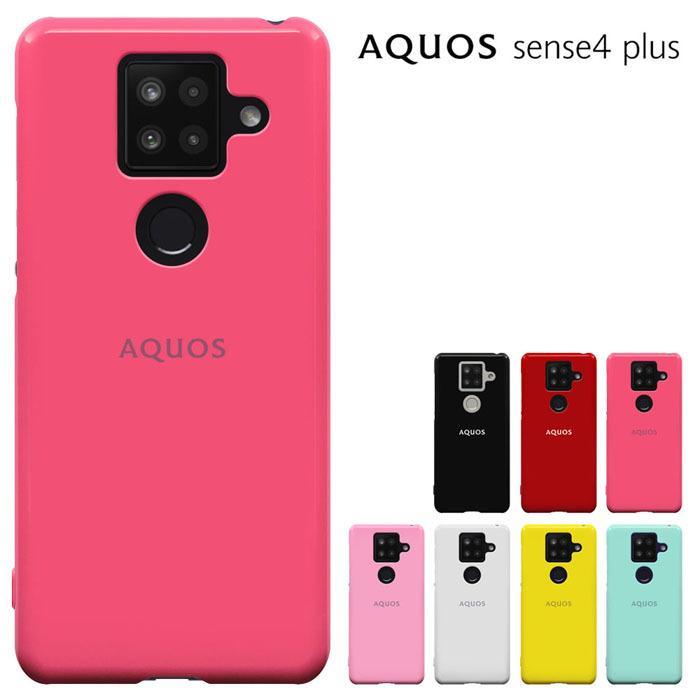 4 アクオス プラス センス 取扱説明書ダウンロード|AQUOS sense4